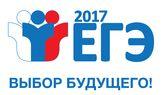 Баннер Официального информационного портала единого государственного экзамена